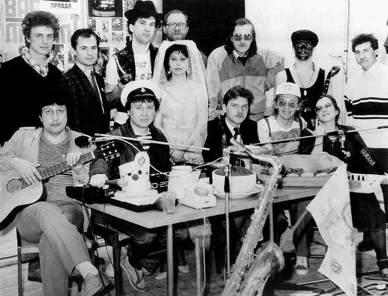 «Лоц-Мэн» на свадьбе. Курган, 1988 г.